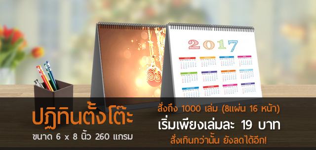 mobile_slide_calendar