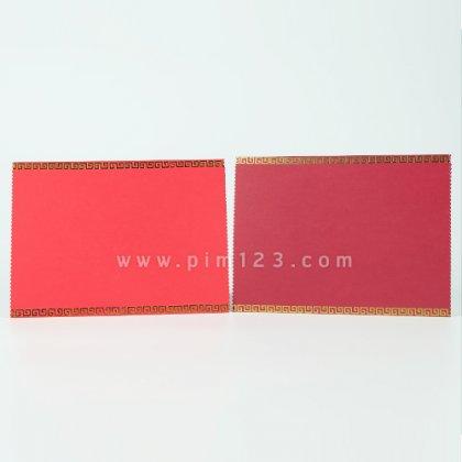 VIP-4673-6