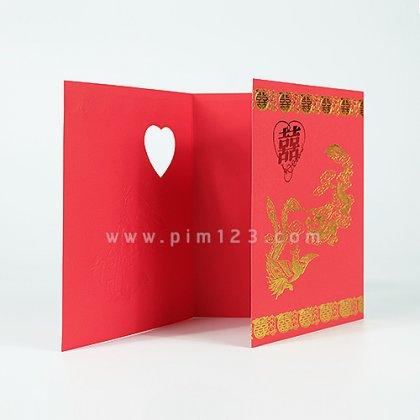 VIP-4676-2