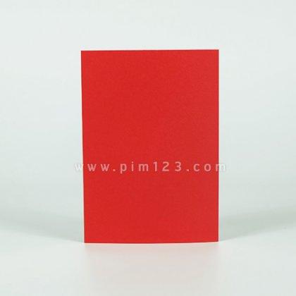 VIP-4786-4
