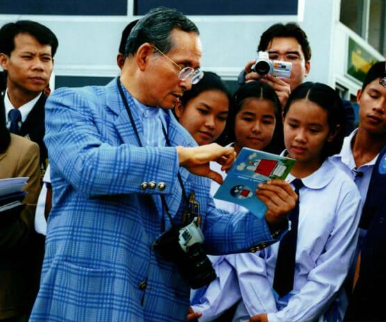โครงการสารานุกรมไทยสำหรับ