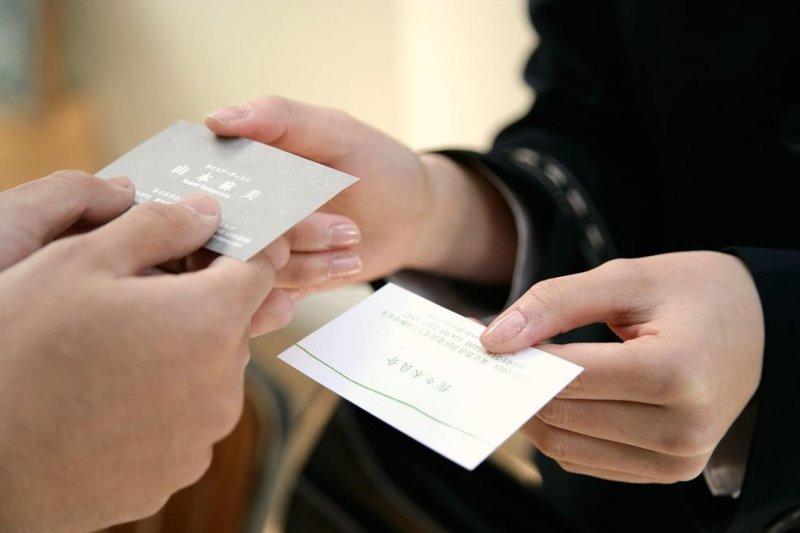 นามบัตรเครื่องมือในการติดต่อสื่อสาร