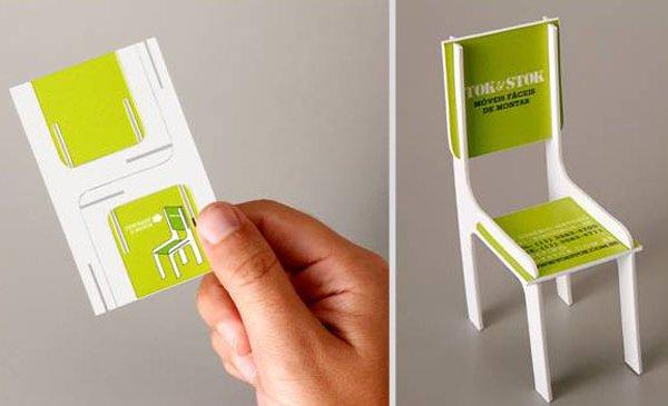 นามบัตรสร้างความประทับในแรกพบ