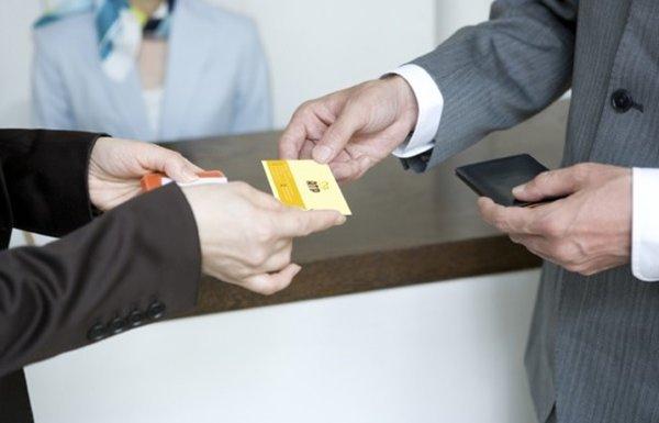 นามบัตรบ่งบอกเป็นนักวางแผนที่ดี